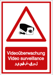 Videoüberwachung - Video surveillance - المراقبة بالفيديو (DE/ENG/ARABISCH)